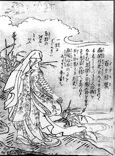 鳥山石燕の画像 p1_9